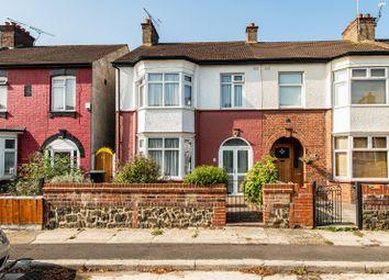 Thumbnail 3 bedroom end terrace house for sale in Coulton Avenue, Northfleet, Gravesend