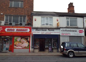 Thumbnail Retail premises for sale in Freeman Street, Grimsby