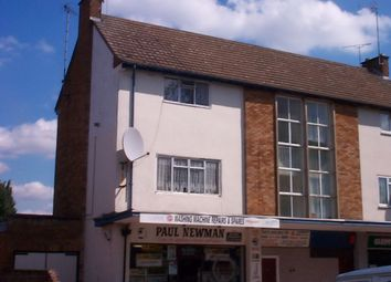 Thumbnail 1 bedroom flat to rent in Glentworth Avenue, Coventry