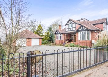 Thumbnail 4 bed detached house for sale in Station Avenue, Coventry