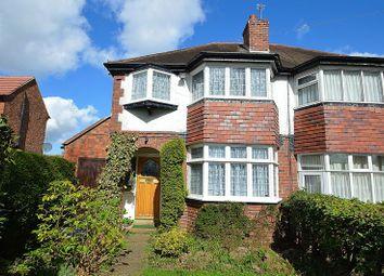 Thumbnail 3 bedroom semi-detached house for sale in School Road, Yardley Wood, Birmingham