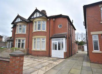 3 bed semi-detached house to rent in Hopwood Avenue, Heywood OL10