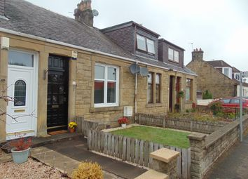 Thumbnail 1 bed cottage for sale in Hardhill Road, Bathgate, West Lothian