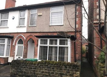 Thumbnail 5 bed property to rent in Harlaxton Drive, Nottingham
