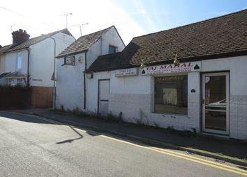 Thumbnail End terrace house for sale in Torrington Road, Ashford