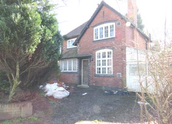 Thumbnail 3 bedroom detached house for sale in Newton Road, Great Barr, Birmingham