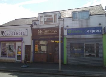 Thumbnail Commercial property to let in Erdington, Birmingham