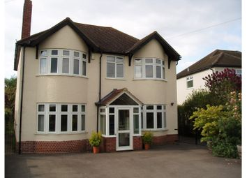 Thumbnail 5 bedroom detached house for sale in Sunningwell Road, Abingdon