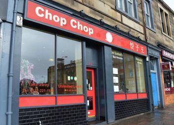 Thumbnail Restaurant/cafe to let in Morrison Street, Edinburgh