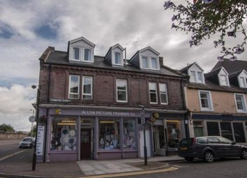 1 bed flat for sale in 45d Primrose Street, Alloa, Cackmannanshire FK10 1Jj