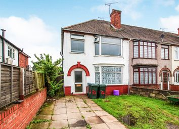 Thumbnail 4 bed end terrace house for sale in Kenpas Highway, Styvechale, Coventry