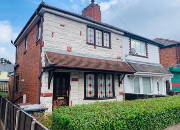 Thumbnail Semi-detached house for sale in Connaught Road, Bilston
