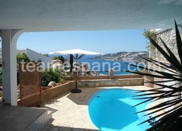 Thumbnail 4 bed property for sale in Almucar, Granada, Spain