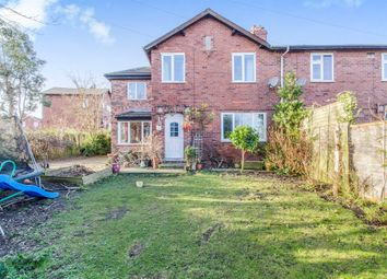 Thumbnail 4 bed end terrace house for sale in Oakland Road, Netherton, Wakefield