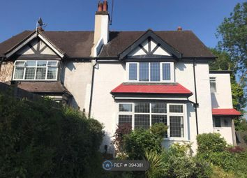 Thumbnail Room to rent in Woodcote Grove Road, Coulsdon
