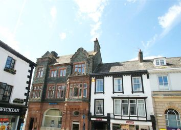 Thumbnail 2 bed flat for sale in Flat 1, Barclays Bank Chambers, Market Square, Keswick, Cumbria