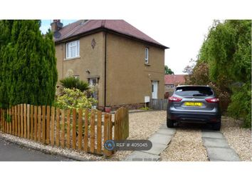 Thumbnail 2 bedroom end terrace house to rent in Whitehead Grove, South Queensferry