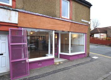 Thumbnail Retail premises to let in Jarvey Street, Bathgate