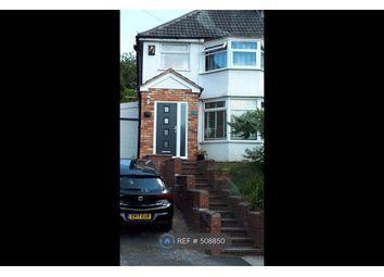 Thumbnail 3 bed semi-detached house to rent in Fairway, Northfield, Birmingham