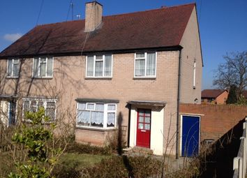 Thumbnail Studio to rent in Greenfields Road, Kingswinford. West Midlands.