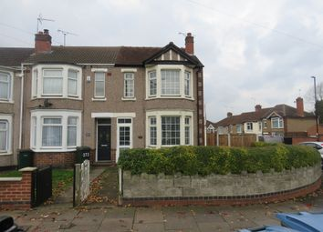 Thumbnail 3 bedroom end terrace house for sale in Sewall Highway, Wyken, Coventry