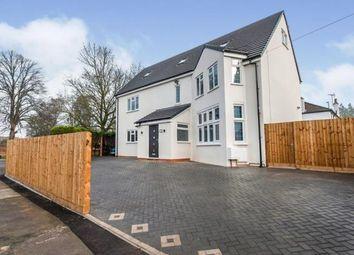 Thumbnail 5 bed detached house for sale in Sandhurst Road, Kingsholm, Gloucester, Gloucestershire