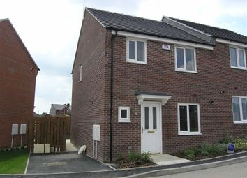 Thumbnail 3 bed semi-detached house to rent in Wylam Close, Chesterfield, Derbyshire