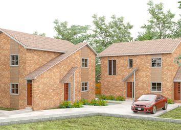 Thumbnail 2 bed flat for sale in Braceby Avenue, Moseley, Birmingham
