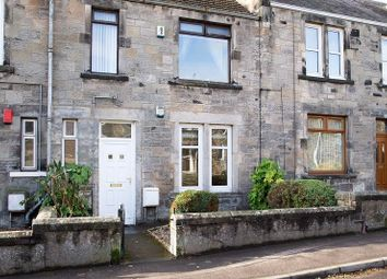 Thumbnail 2 bed flat to rent in Forbes Terrace, Salisbury Street, Kirkcaldy