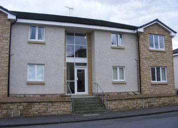 Thumbnail 2 bed flat to rent in Thornbridge Road, Falkirk