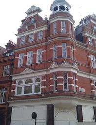 Thumbnail Office to let in Sloane Square, London