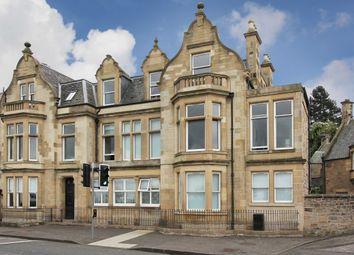 Thumbnail 2 bed flat for sale in Lower Granton Road, Granton Foreshore, Edinburgh