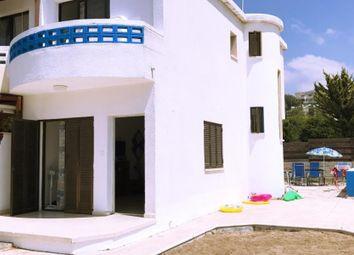 Thumbnail 2 bed villa for sale in Kato Paphos, Paphos, Cyprus
