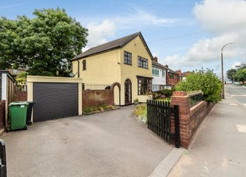 Thumbnail 3 bedroom detached house for sale in Summerhill Road, Coseley