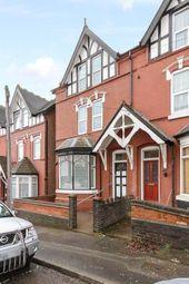 Thumbnail Semi-detached house to rent in Harrison Road, Erdington, Birmingham