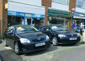 Thumbnail Retail premises for sale in Ashford TN24, UK
