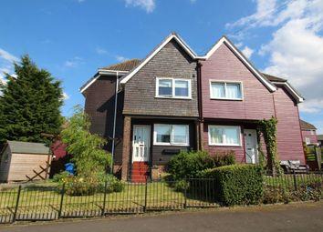 Thumbnail 2 bed semi-detached house for sale in Bellfield Road, Coalburn, Lanark