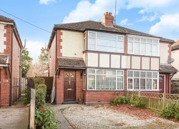 Thumbnail 2 bed semi-detached house for sale in Norreys Road, Didcot