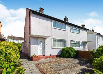 Thumbnail 2 bedroom semi-detached house for sale in Glyndwr Road, Penarth