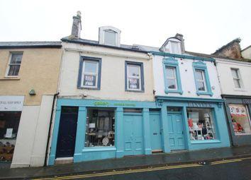 Thumbnail 3 bed flat for sale in 33, George Street, Stranraer DG97Rj