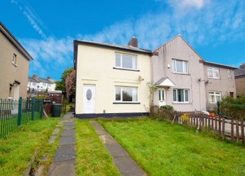 Thumbnail 2 bed end terrace house to rent in Braithwaite Avenue, Keighley, West Yorkshire