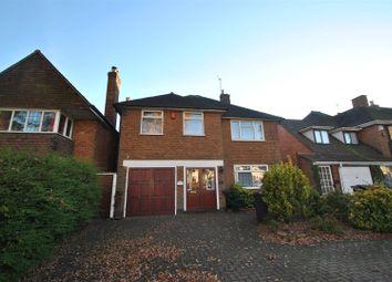 Thumbnail 5 bedroom detached house for sale in Wheelers Lane, Kings Heath, Birmingham