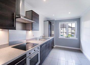 Thumbnail 2 bed flat for sale in Kirktonholme Gardens, West Mains, East Kilbride