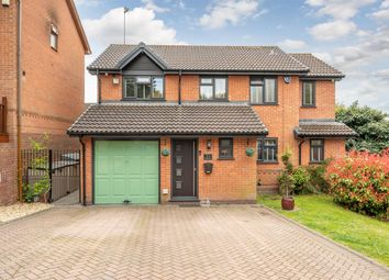 Thumbnail 4 bed detached house for sale in Old Quarry Drive, Gornal