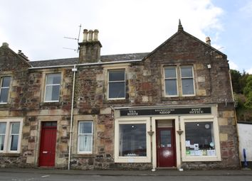 Thumbnail 1 bed cottage for sale in Kilchattan Bay Post Office, Isle Of Bute