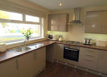 Thumbnail 3 bedroom end terrace house to rent in Castlandhill Road, Rosyth, Rosyth