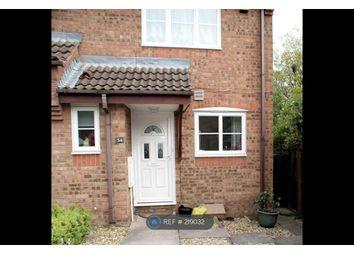 Thumbnail 2 bed semi-detached house to rent in Garrett Drive, Bradley Stoke