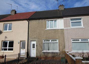 Thumbnail 2 bedroom terraced house for sale in 41 Brooke Street, Grangemouth