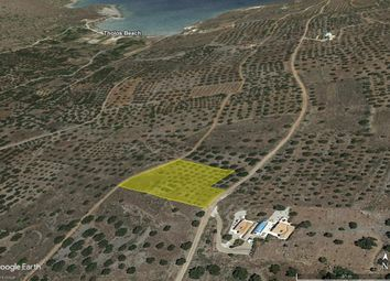 Thumbnail Land for sale in Kavousi 722 00, Greece