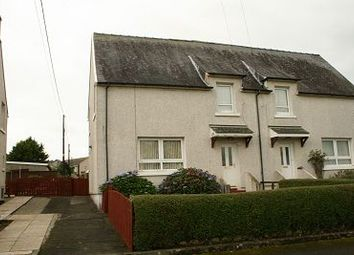Thumbnail 3 bed semi-detached house for sale in 2 Boyach Road, Isle Of Whithorn